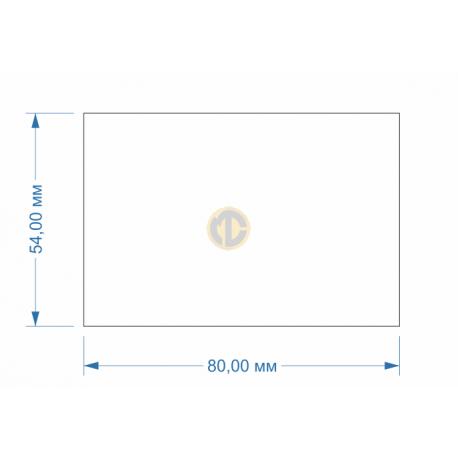 Магнит 54х80мм прямоугольный